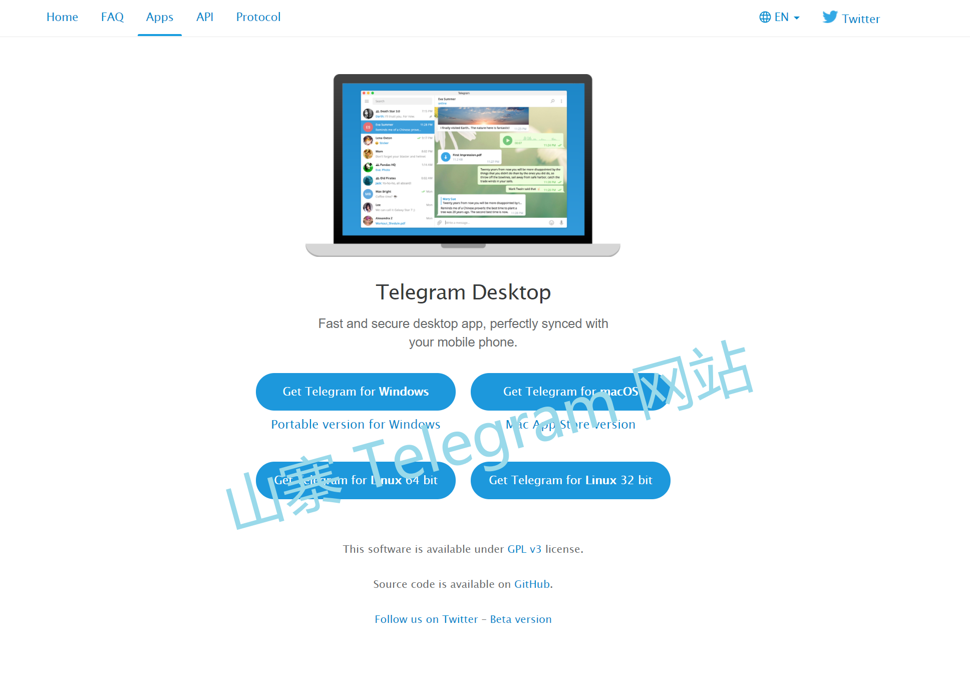 Telegram 山寨网站