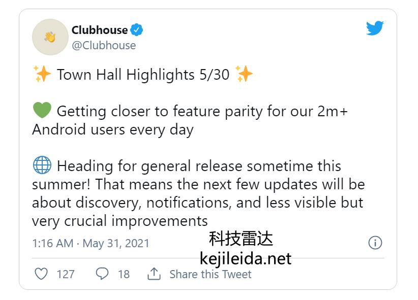 Clubhouse 全面开放