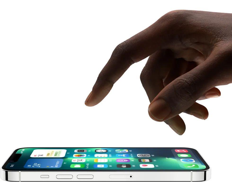 iPhone 13 亮度提升